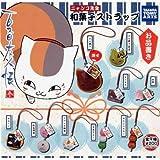 カプセル 夏目友人帳-参- ニャンコ先生和菓子ストラップ 全9種セット