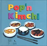 img - for Pop'n Kimchi by Christina Lochmann (2000-05-01) book / textbook / text book