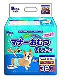 P.one 男の子のためのマナーおむつおしっこ用 中型犬 ビッグパック 32枚