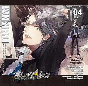 星座彼氏シリーズVol.4『Starry☆Sky~Aries~』
