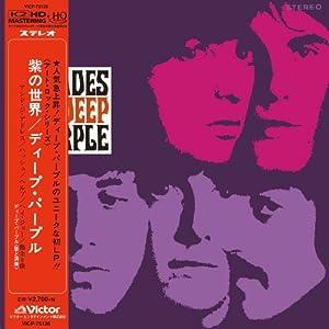 紫の世界 【激レア・オリジナル日本盤LP再現紙ジャケット仕様/完全生産限定盤】