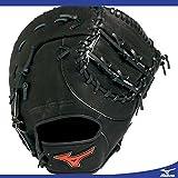 ミズノ(MIZUNO) ビクトリーステージ 捕手・一塁手兼用 1AJCS10020