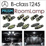 ベンツ Bクラス T245 ('06.1~'12.3) 室内灯 パーフェクトセット LED 11カ所 Mercedes-Benz キャンセラー内蔵 ルームランプ セット 6000K
