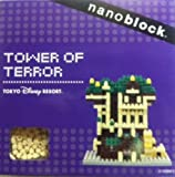 [Tokyo Disney Resort Tower of Terror nano block] TDR TOWER OF TERROR nanoblock (japan import)
