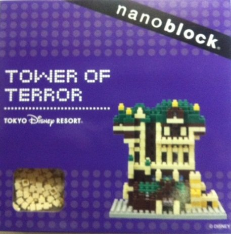 Tokyo Disney Resort Tawaobutera nano block TDR TOWER OF TERROR nanoblock