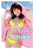 �������uHistory�v [DVD]