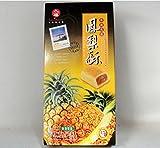 九福 鳳梨酥 ★25g×8個入(200g)【パイナップルケーキ】台湾名産 ランキングお取り寄せ