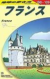 A06 地球の歩き方 フランス 2008~2009 (地球の歩き方 A 6)