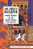 img - for Abu Jmeel's Daughter and Other Stories: Arab Folk Tales from Palestine and Lebanon (International Folk Tales (Paperback)) book / textbook / text book