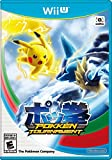 Pokken Tournament – Wii U