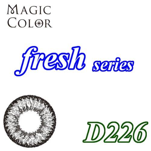 MAGICCOLOR (マジックカラー) fresh D226 度なし 14.0mm 1ヵ月使用 2枚入り