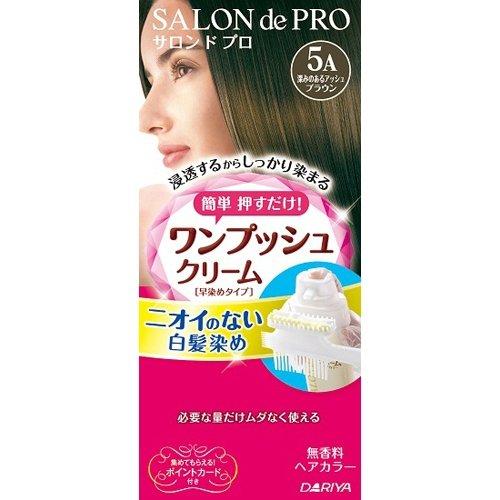 サロンドプロ ワンプッシュクリームヘアカラー 5A