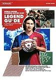 ワールドサッカー ウイニングイレブン2009 レジェンドガイド (KONAMI OFFICIAL BOOKS)