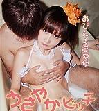 うさやかビッチ04【DVD-ROMイメージ動画】[アダルト]