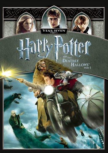 ハリー・ポッターと死の秘宝 PART 1 [DVD]