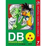 DRAGON BALL カラー版 ピッコロ大魔王編 7 (ジャンプコミックスDIGITAL)