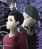 亜人 六 (通常版) [Blu-ray]