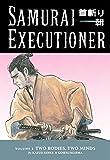 Samurai Executioner Volume 2: v. 2
