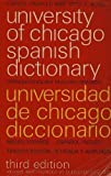 img - for Spanish-English, English-Spanish Dictionary (Phoenix Book; P300) book / textbook / text book