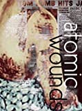 Atomic Wounds
