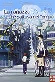 La Ragazza Che Saltava Nel Tempo [Italia] [DVD]
