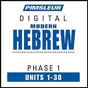 Hebrew Phase 1, Units 1-30 Speech