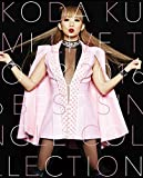 KODA KUMI LIVE TOUR 2016 ~ Best Single Collection ~ [Blu-ray]