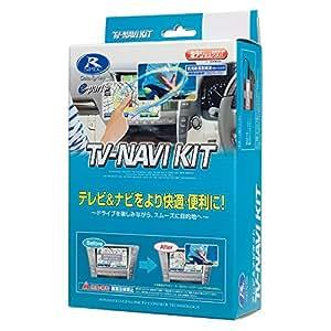 データシステム ( Data System ) テレビ&ナビキット (オートタイプ) 新型クラウンアスリート/クラウンロイヤル(ハイブリッドを含む) TTN-93A