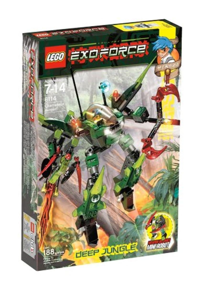 [해외] LEGO� EXO-FORCE™ CHAMELEON HUNTER
