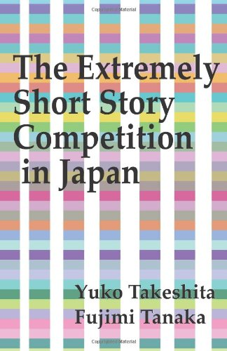 Extremely Short Story Competition in Japan