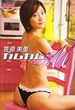 カムカム+M [DVD]