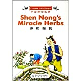 img - for Shen Nong's Miracle Herbs book / textbook / text book