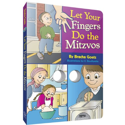 Let Your Fingers Do the Mitzvos