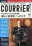 COURRiER Japon (クーリエ ジャポン) 2011年 12月号 [雑誌]