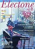 月刊エレクトーン 2016年2月号