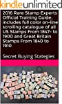 2016 Rare Stamp Experts Official Trai...