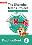 img - for Shanghai Maths - the Shanghai Maths Project Practice Book Year 4: Year 4: For the English National Curriculum book / textbook / text book