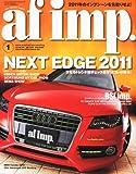 af imp. (オートファンションインポート) 2011年 01月号 [雑誌]