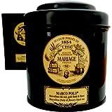 マリアージュフレール マルコポーロ 100g 水・飲料 お茶 紅茶 [並行輸入品]