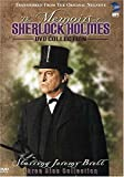 The Memoirs of Sherlock Holmes Collection