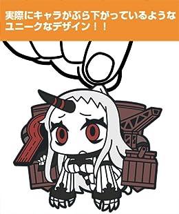 艦隊これくしょん -艦これ- 港湾棲姫 つままれストラップ