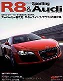 R8&Sporting Audi (スポーティング・アウディ) (NEKO MOOK 1436)