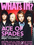 WHAT'S IN? (ワッツ イン) 2012年 09月号