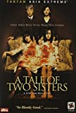 NEW Tale Of Two Sisters (DVD)