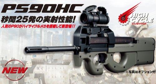 東京マルイ ハイサイクルカスタム電動ガン PS90 HC ニッケルフルセット(本体+バッテリー+充電器)