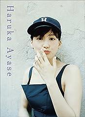 綾瀬はるか カレンダー 2015年