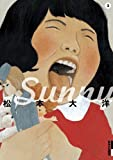 Sunny 3 (IKKI COMIX)