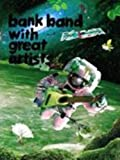 ap bank fes '06 [DVD]