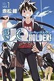 UQ HOLDER!(1) (少年マガジンコミックス)