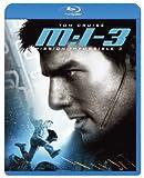 M:i:III[Blu-ray/ブルーレイ]